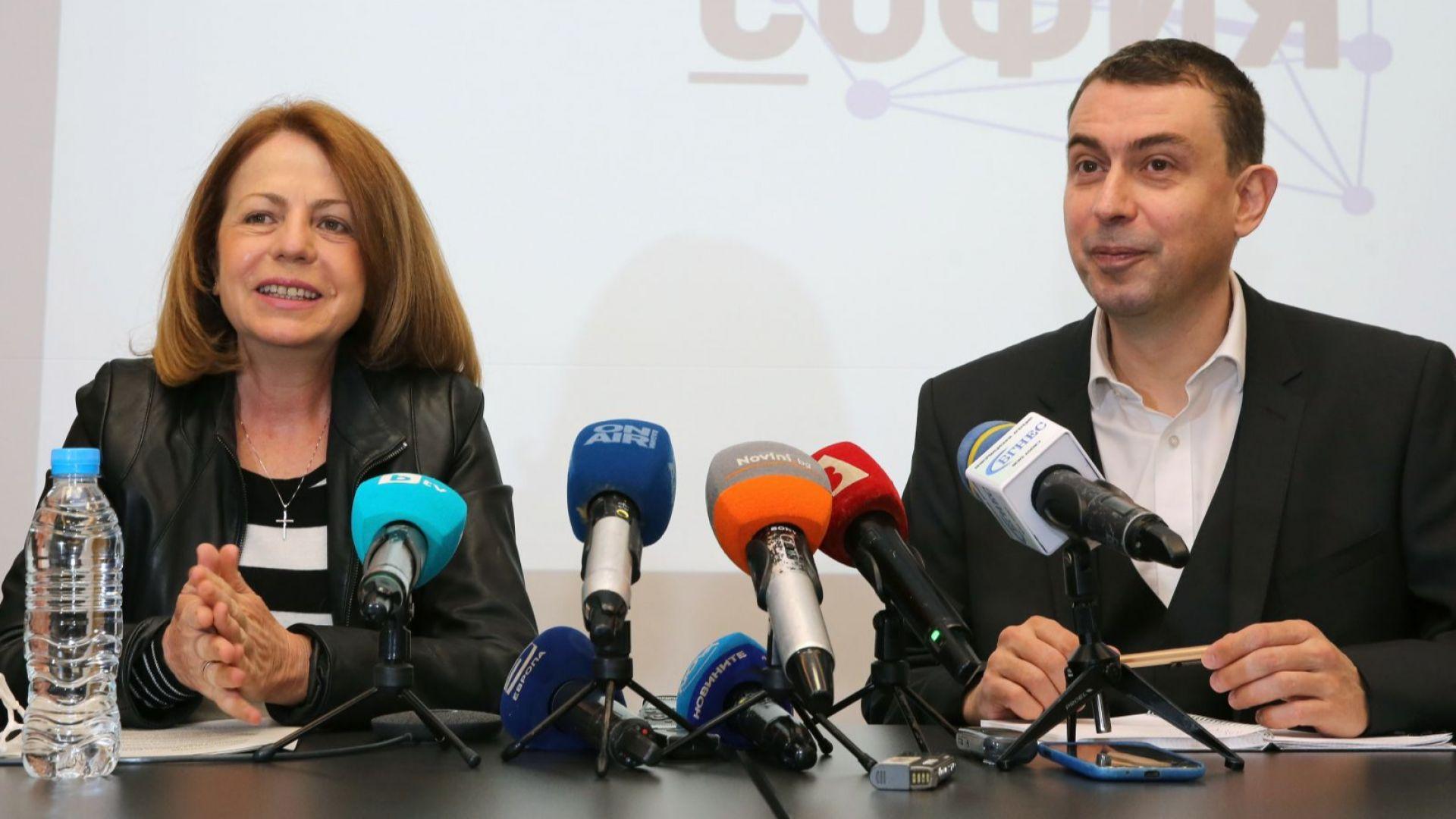 Кметът на София Йорданка Фандъкова ще внесе за обсъждане в