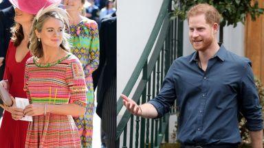 """Да останеш белязана като """"бившата"""" на принц Хари"""