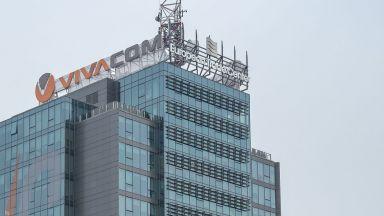 Нови Smart и i-Traffic планове от VIVACOM