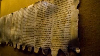 Какво разкри генетичен анализ на свитъците от Мъртво море?