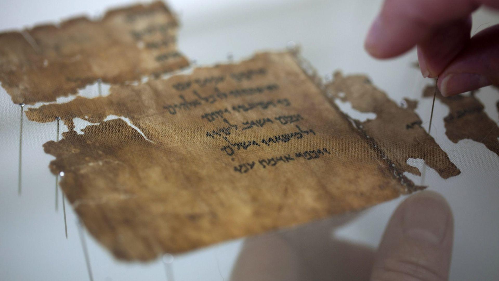 AI разгадава кой е написал свитъците от Мъртво море