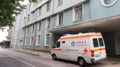 Пациент в гастроентерологията в МБАЛ Сливен заразил медиците там