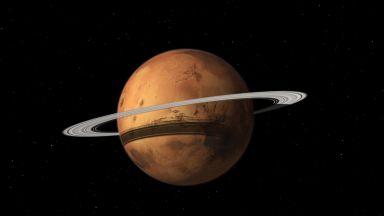 Марс е бил обкръжен с пръстен от прах и газ