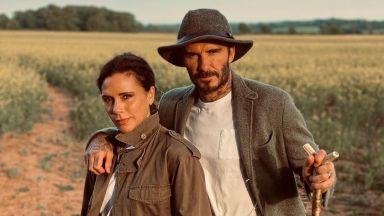 Виктория и Дейвид Бекъм: Любовта трае повече от 21 години