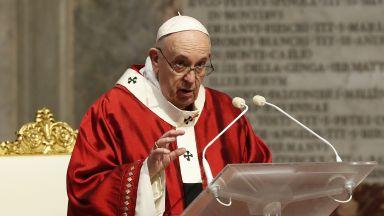Папата осъди расизма и размириците в САЩ, хиляди се събраха в Хайд парк