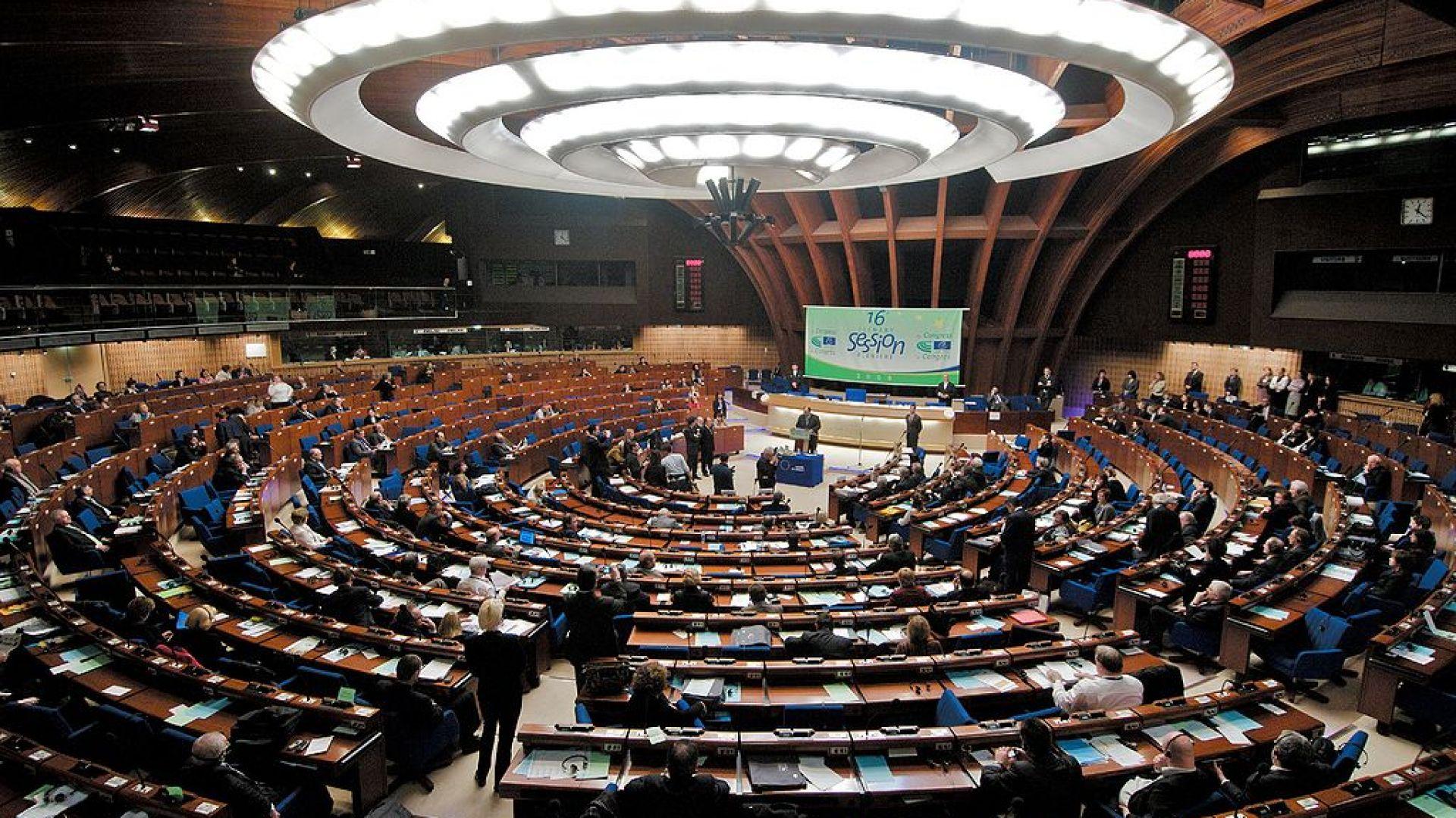 Групата държави срещу корупцията /GRECO/ към Съвета на Европа публикува