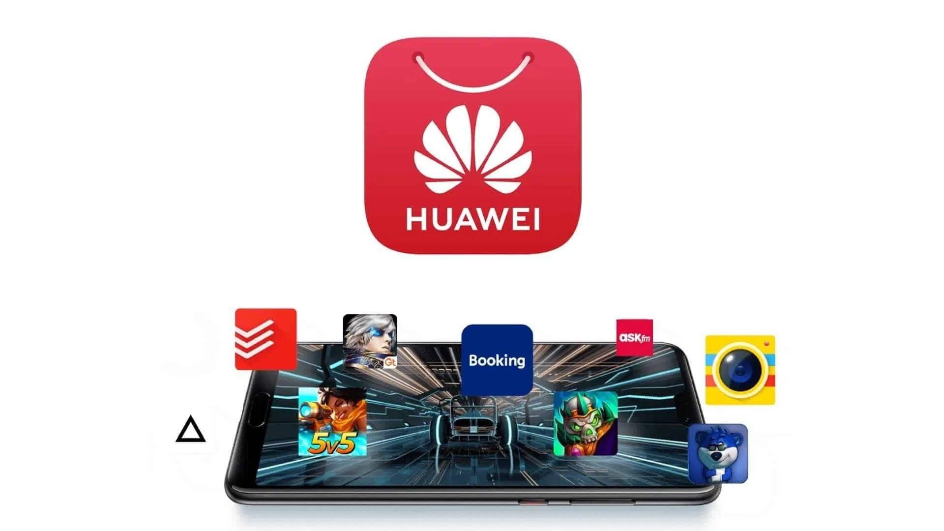Нов инструмент на Huawei улеснява откриването на приложения
