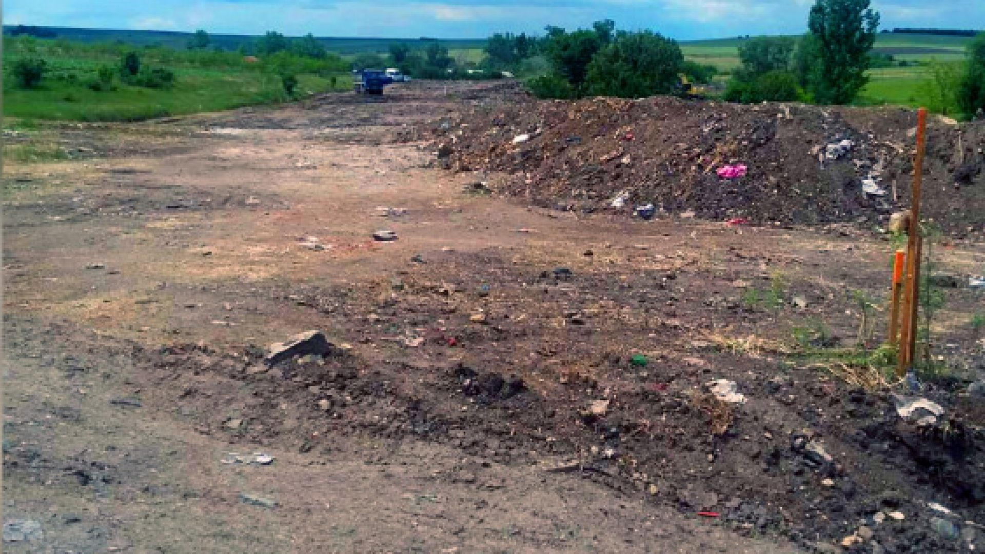 Цялостна рекултивация ще се извърши на старото сметище в Болярово