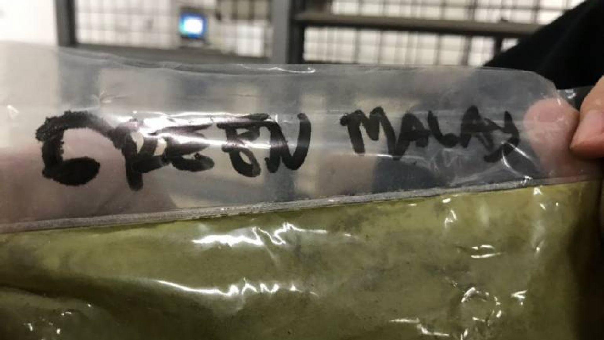 Софийската градска прокуратура разследва пренасяне на наркотичното вещество кратом с