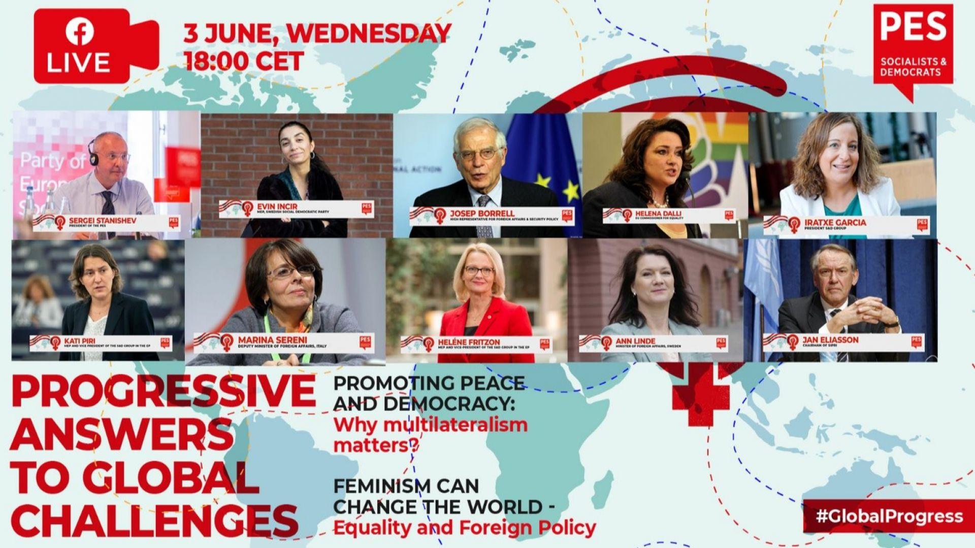 ПЕС: ЕС да поеме ролята на глобален лидер, иначе демокрацията е в опасност