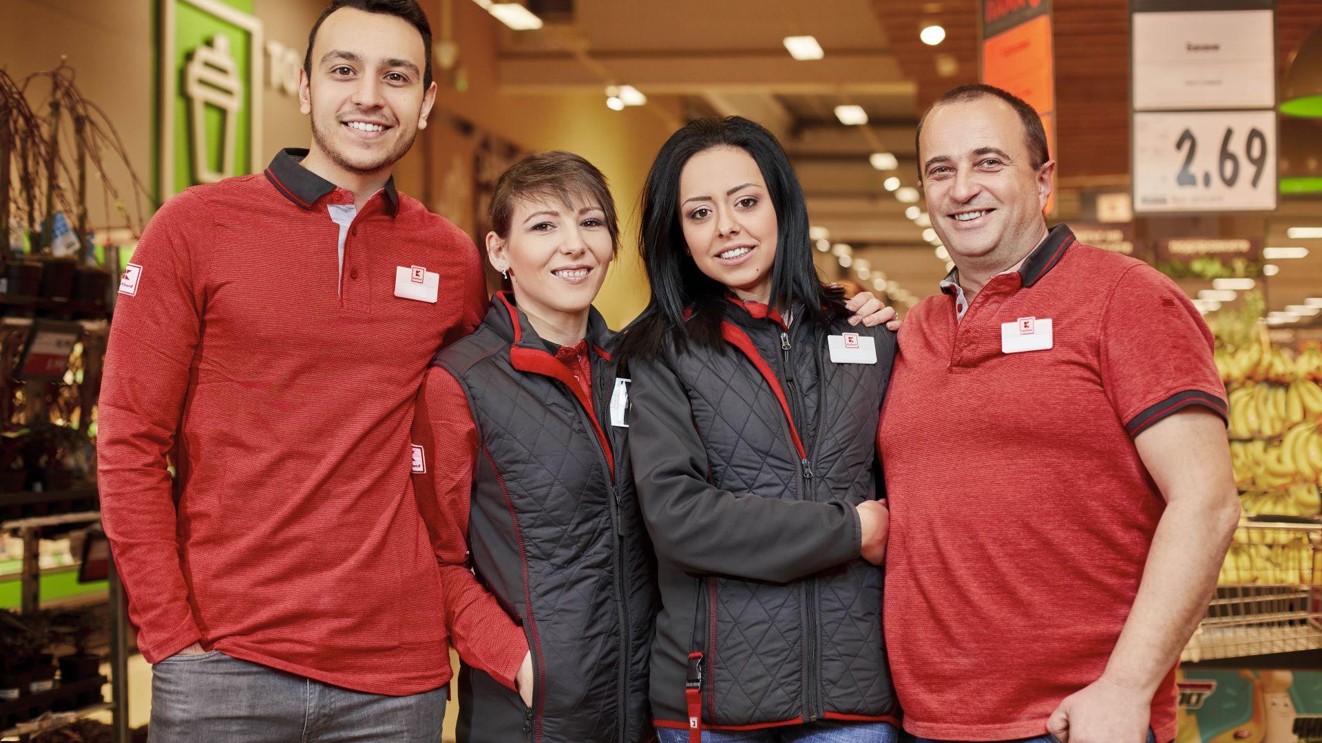 Kaufland е най-желаният работодател в сектора за модерна търговия в България