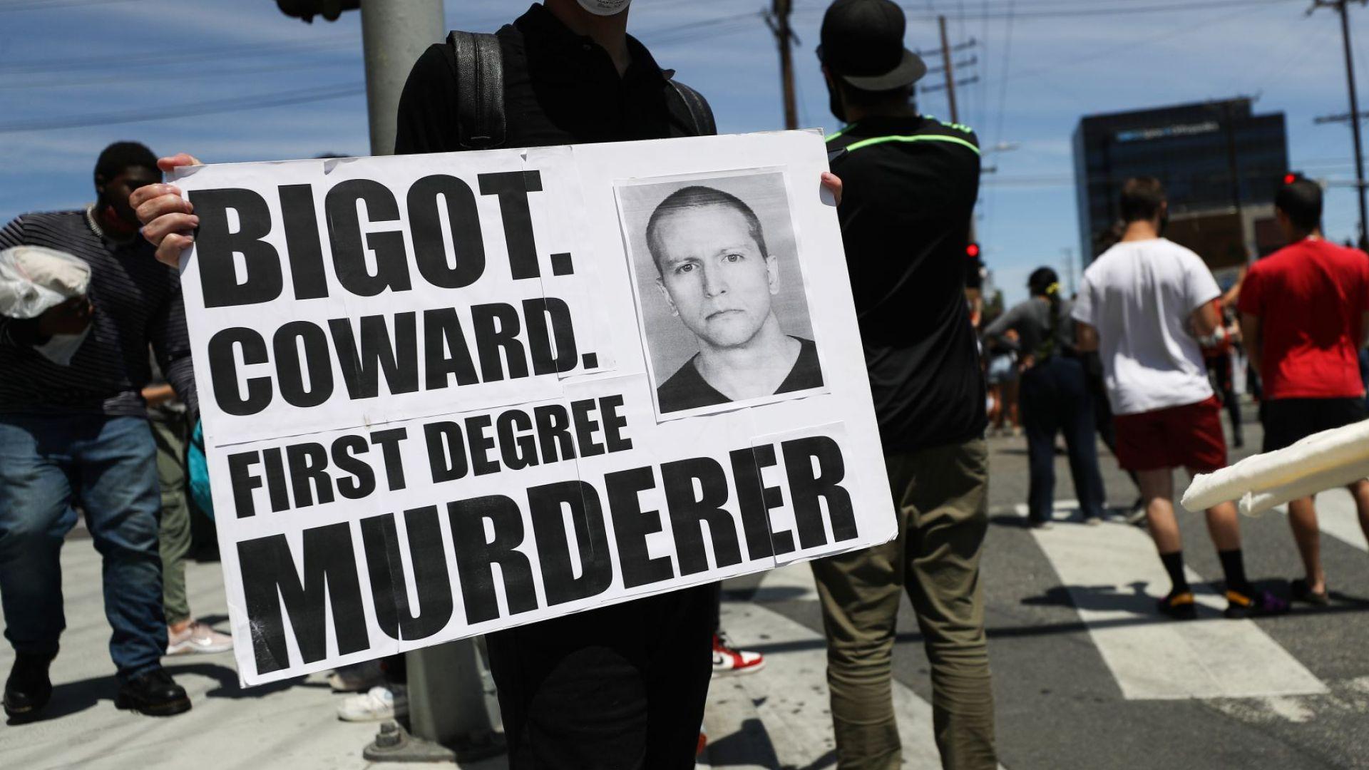 Местят в 3 различни затвора убиеца на Джордж Флойд заради смъртни заплахи