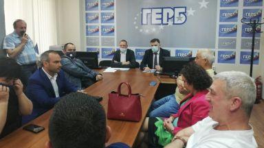 ИК на ГЕРБ отстрани общинското ръководство на ГЕРБ-Плевен
