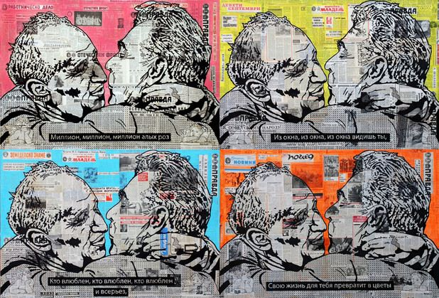 Популярният колаж с Брежнев