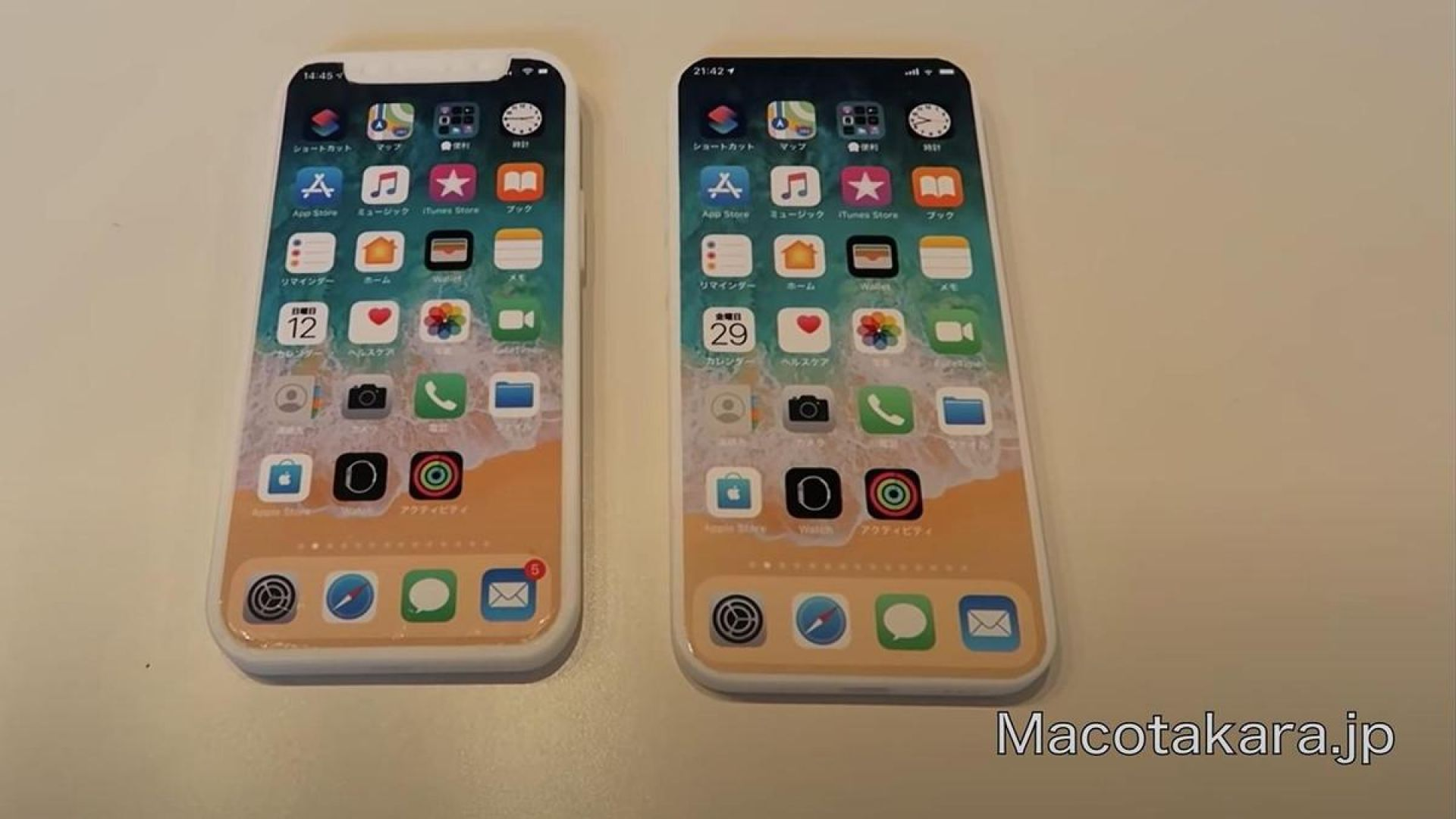 iPhone 13 идва с радикално нов дизайн
