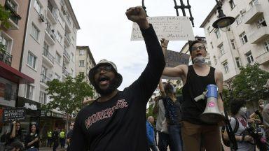 Протест срещу расизма и в София (снимки)