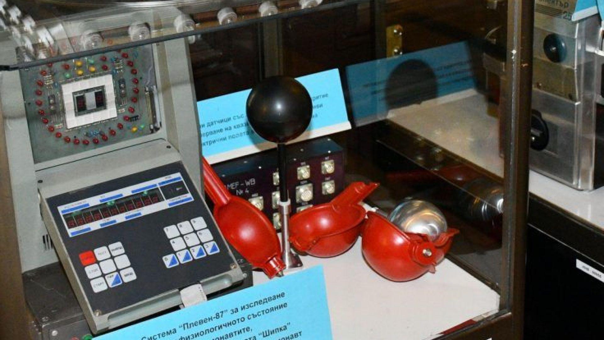 Един от апаратите в мисията на втория български космонавт