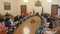 Държавата стартира процедурата по теглене на €2 млрд. дълг