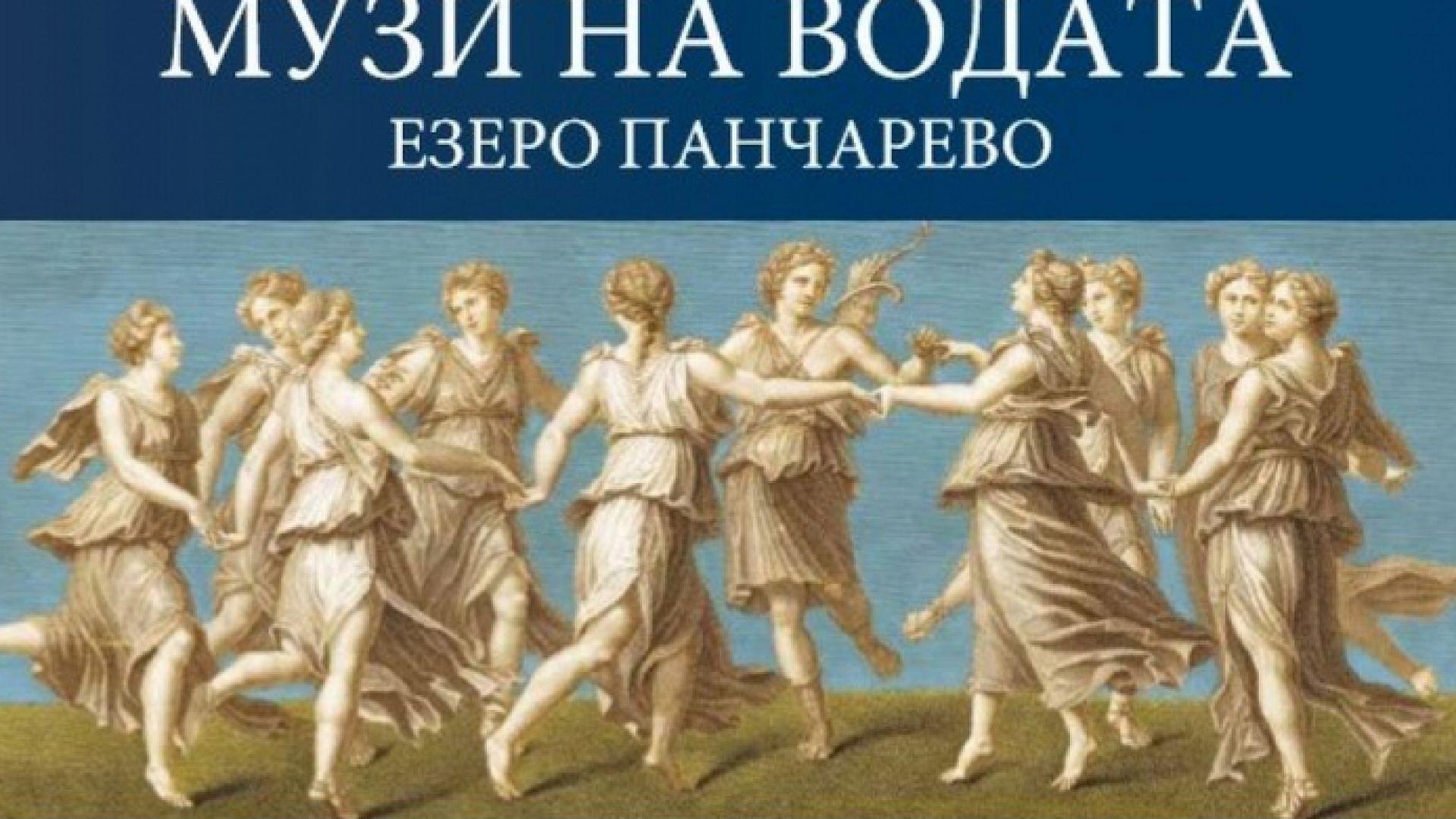 Опера на езерото Панчарево и в киноцентъра в Бояна