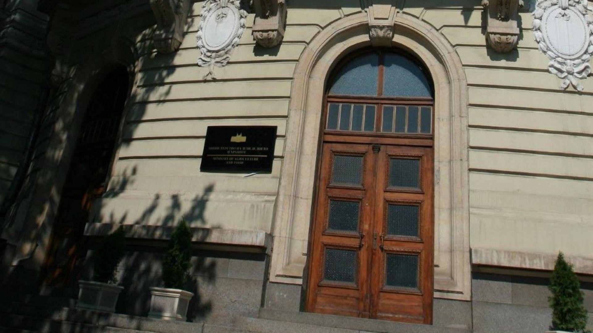 Затварят Министерство на земеделието, заради заразен зам.-министър с коронавирус