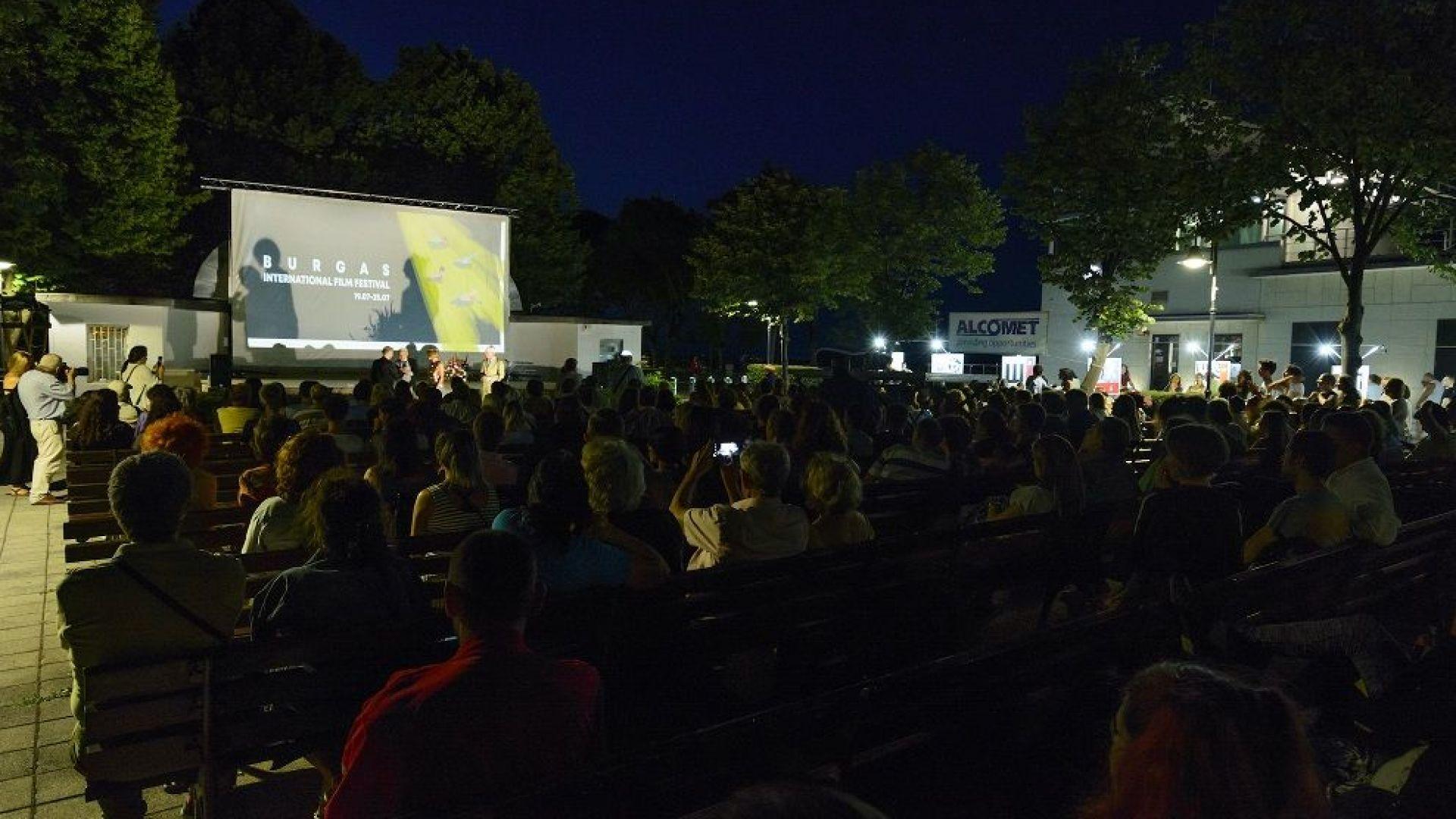 Филмовият фестивал Бургас' 2020 посреща своята публика от 18 юли
