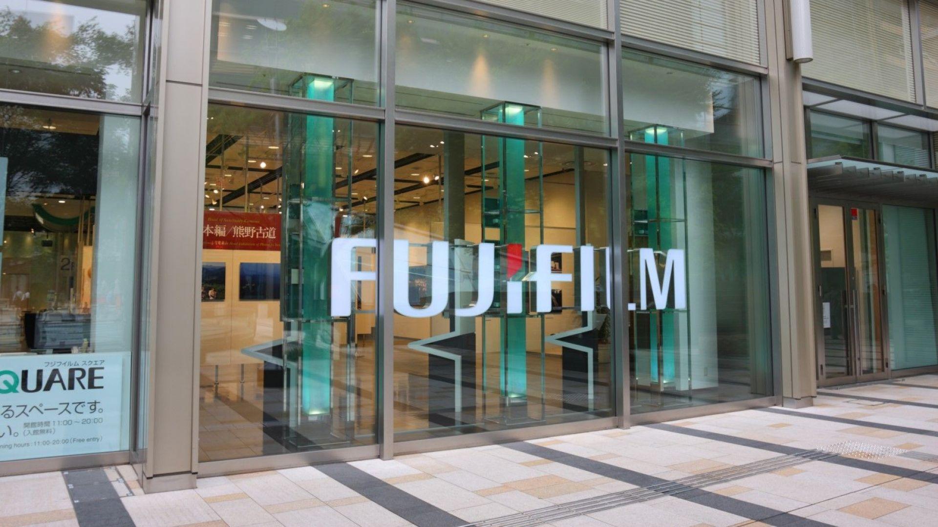 Фуджифилм удвоява капацитета на датски завод за лекарства с близо $1 млрд.