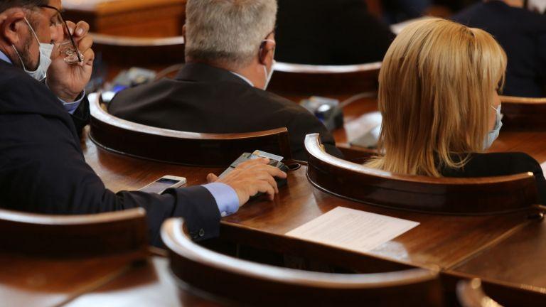 Парламентът одобри и втората актуализация на Държавния бюджет