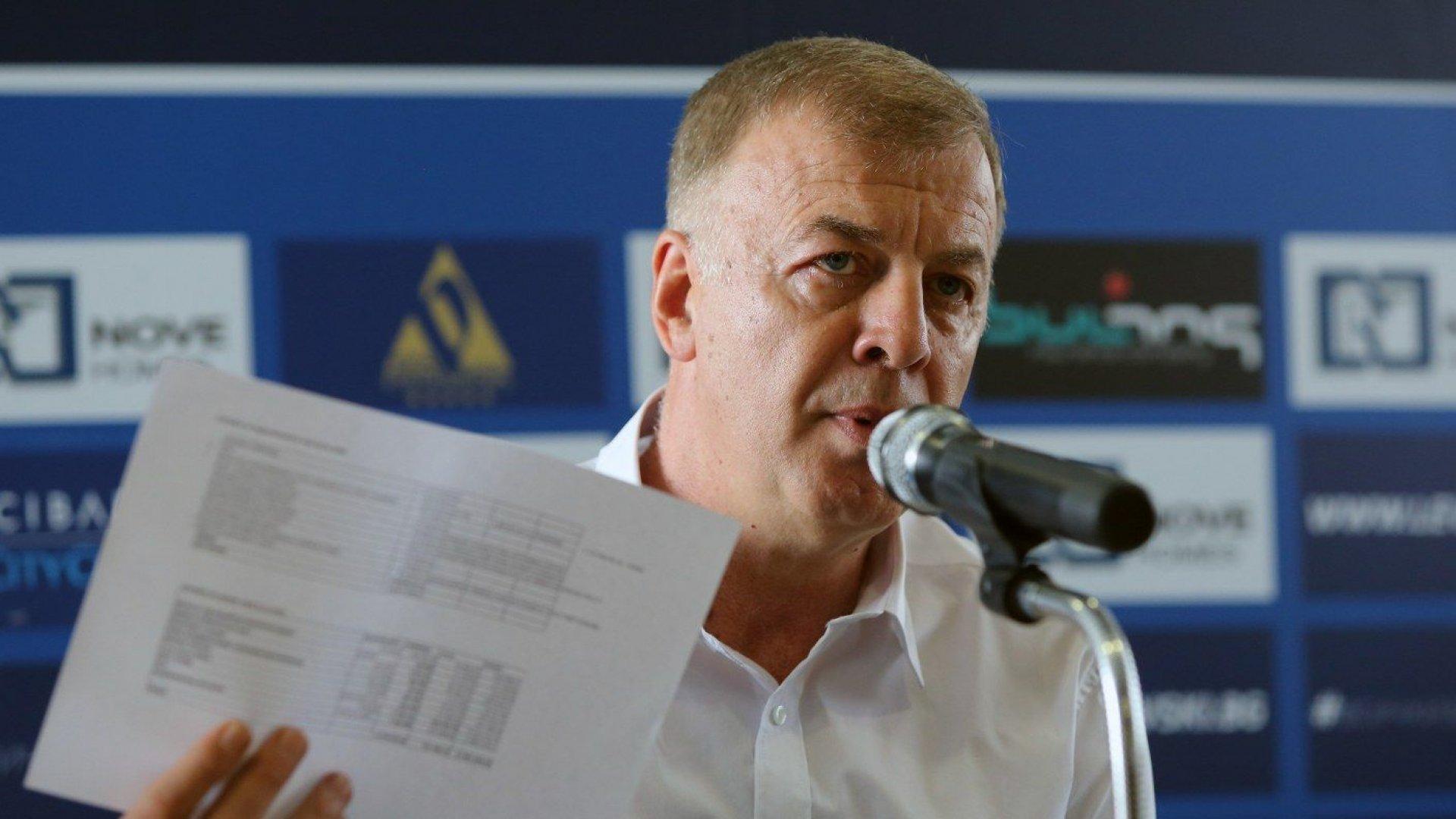 """Задълженията на """"Левски"""" към НАП се увеличават"""