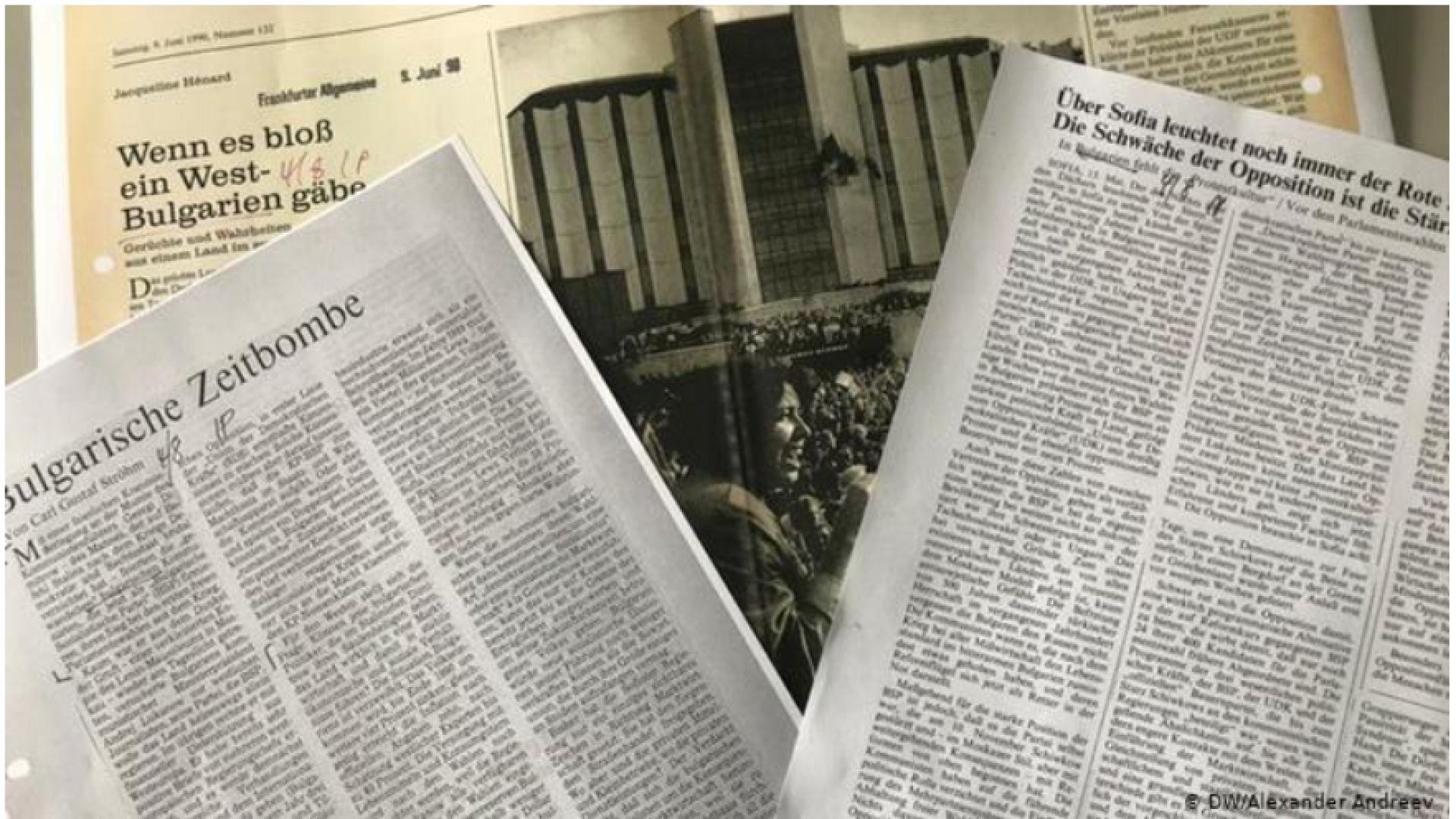 През последните 30 години международните медии никога не са обръщали