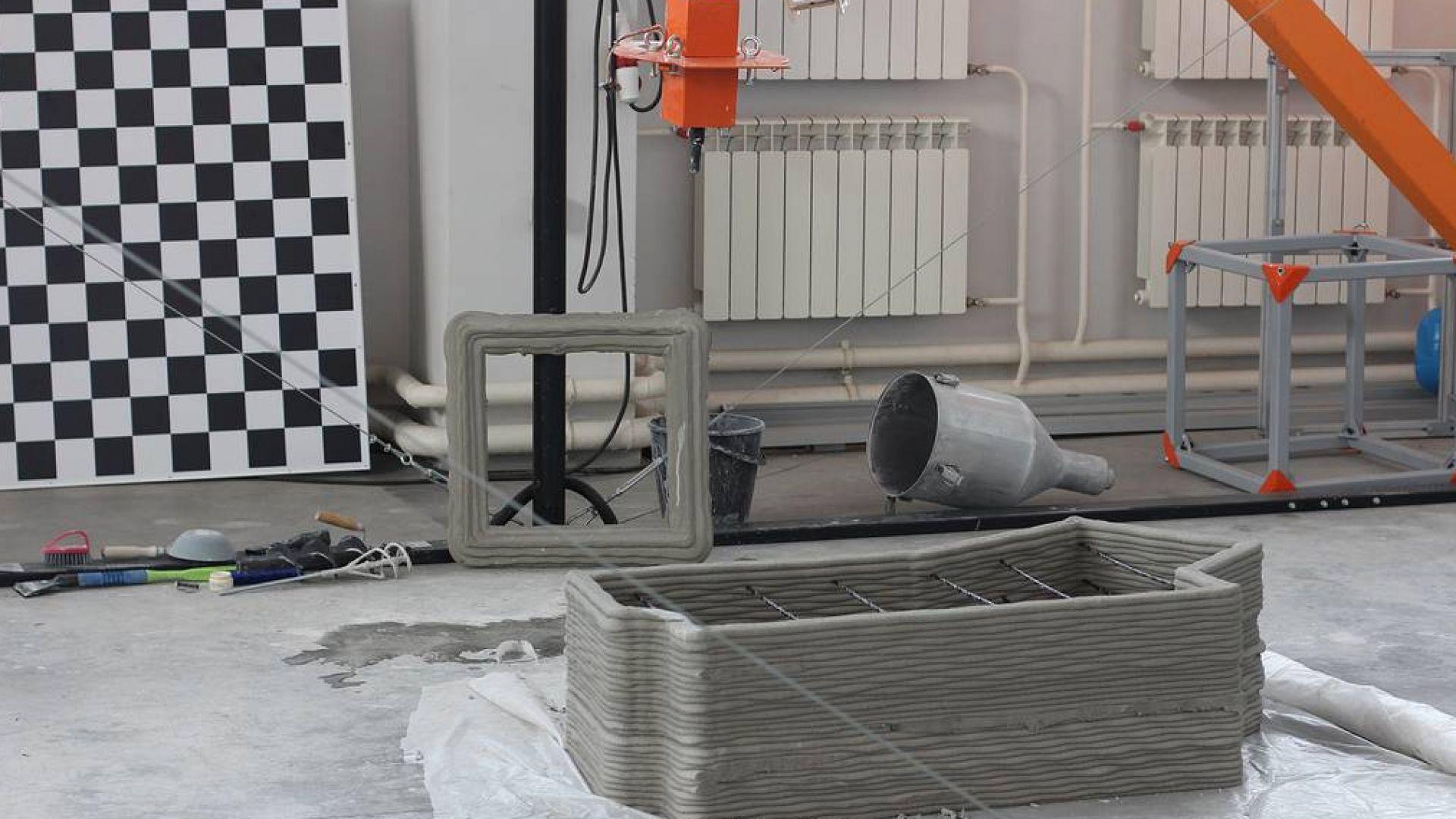 В Татарстан правят робот, способен да отпечата къща за седмица
