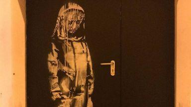 Италия върна на Франция открадната творба на Банкси