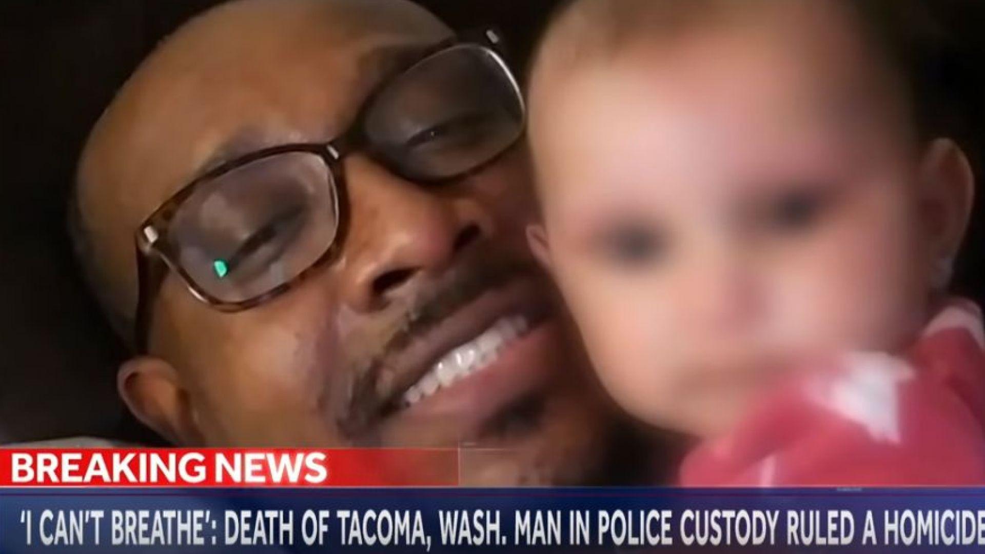 Разследват още един случай на смърт при арест на цветнокож в САЩ, и той молел: Не мога да дишам! (видео)