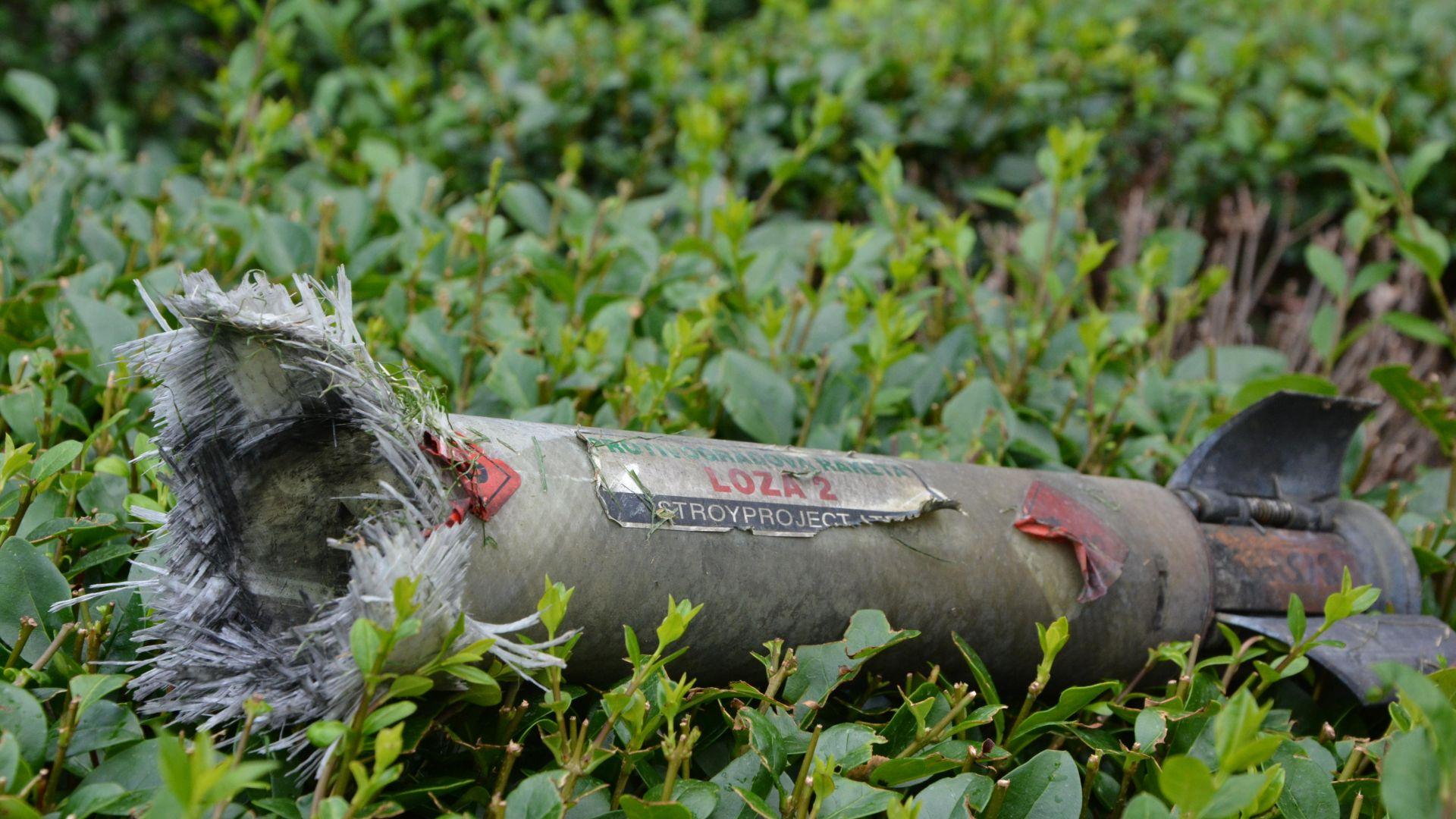 Противоградна ракета e паднала в центъра на Харманли  (снимки)