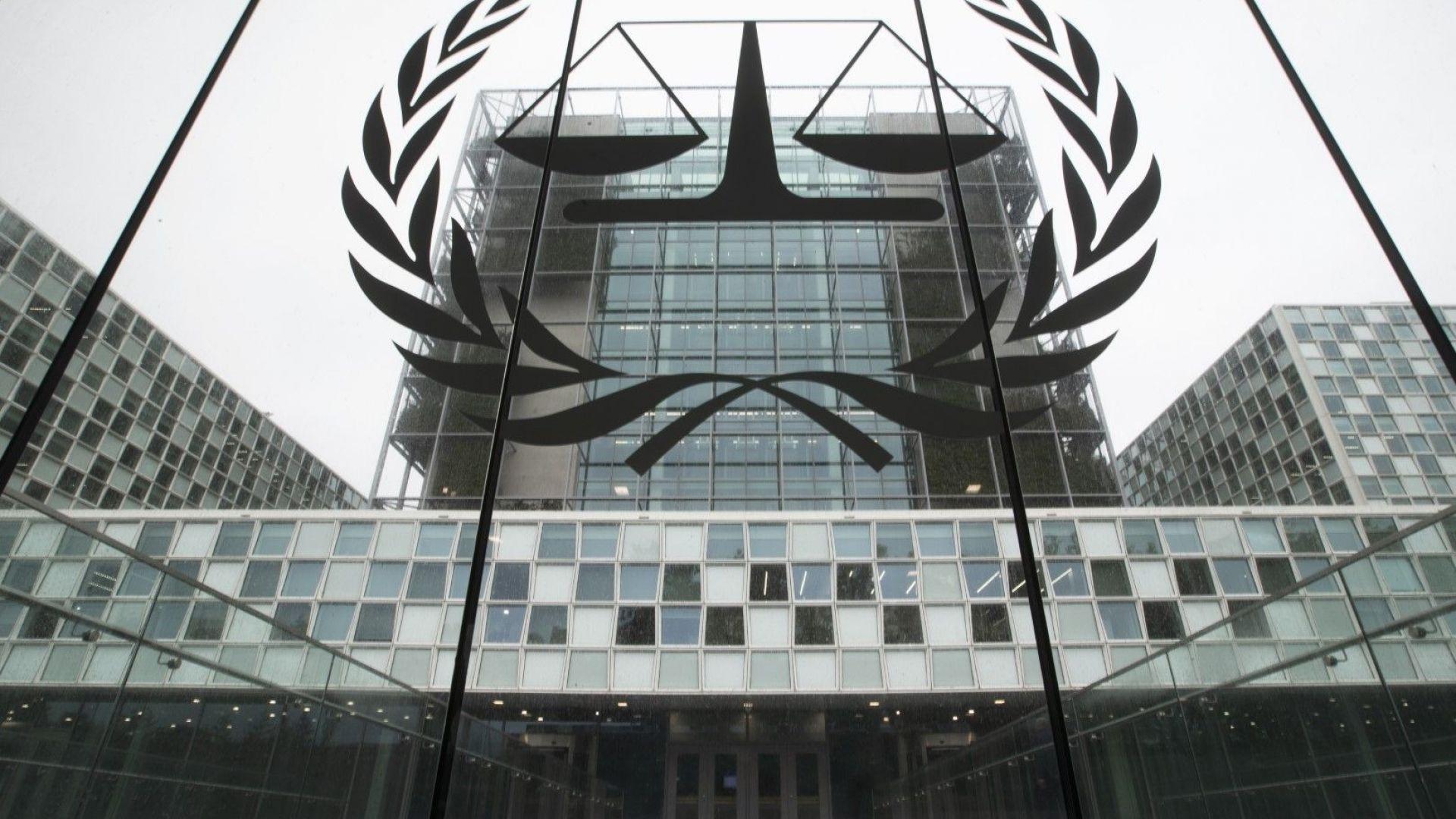 """САЩ наказват """"пародията на съд"""" в Хага, ЕС остро негодува"""