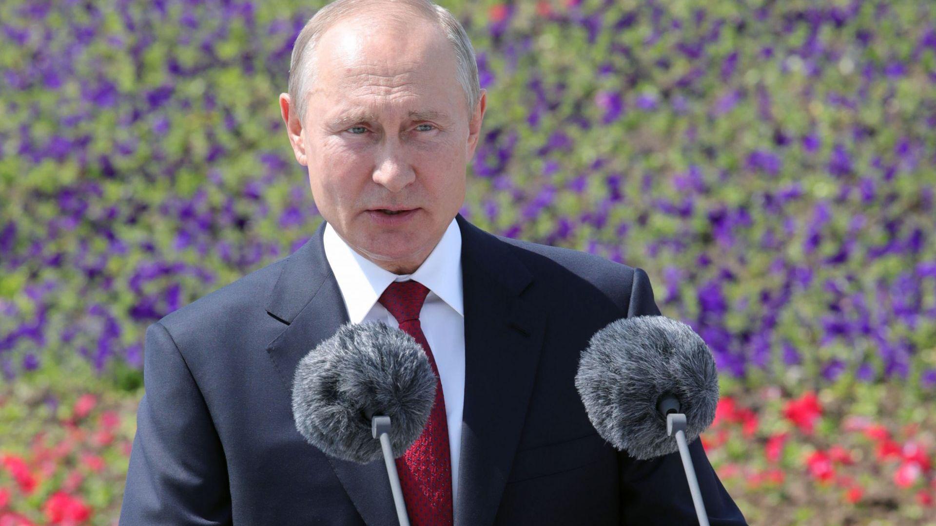 Путин за първи път от повече от месец се появи публично в Москва (видео)