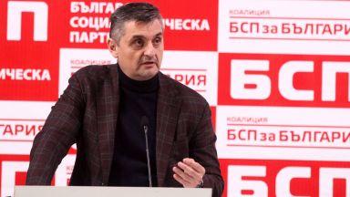Кирил Добрев призова други хора да изградят БСП наново