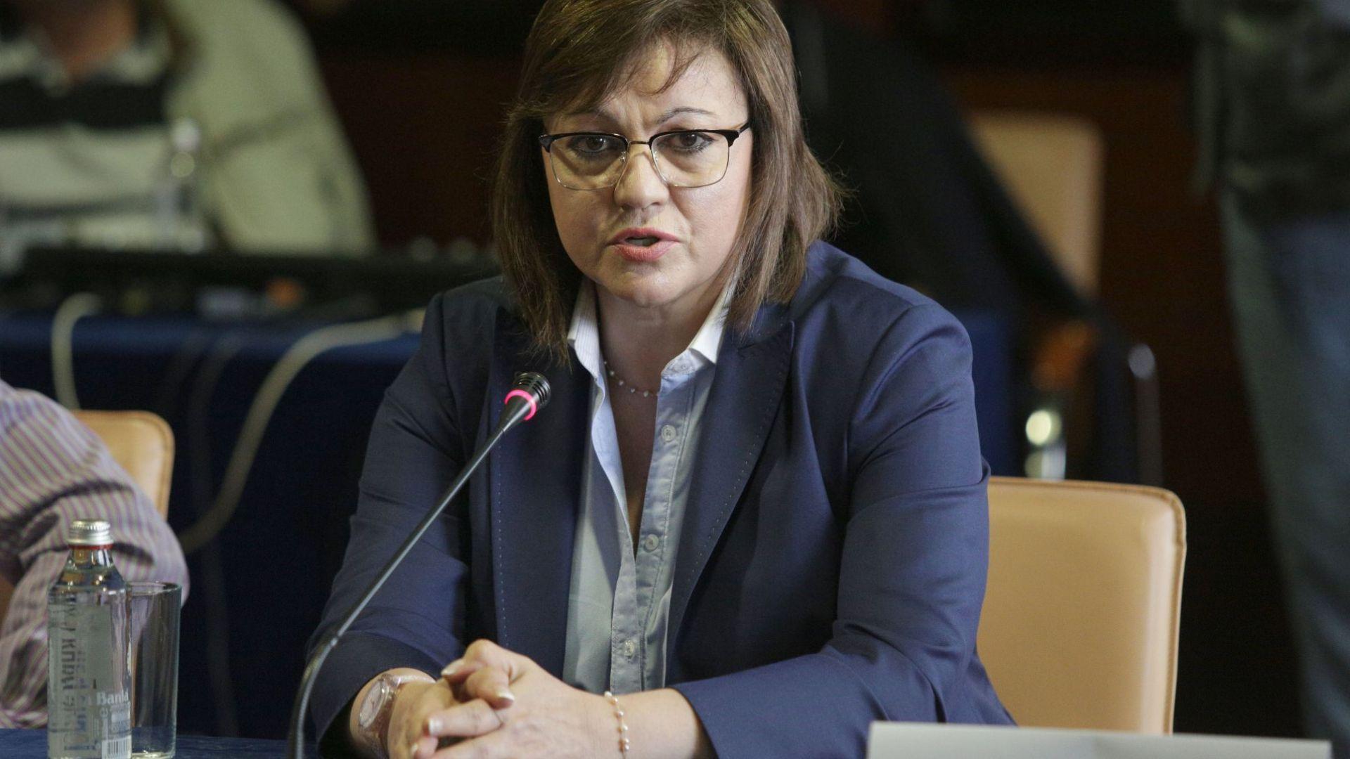 Корнелия Нинова: БСП трябва да влезе във властта през парадния вход