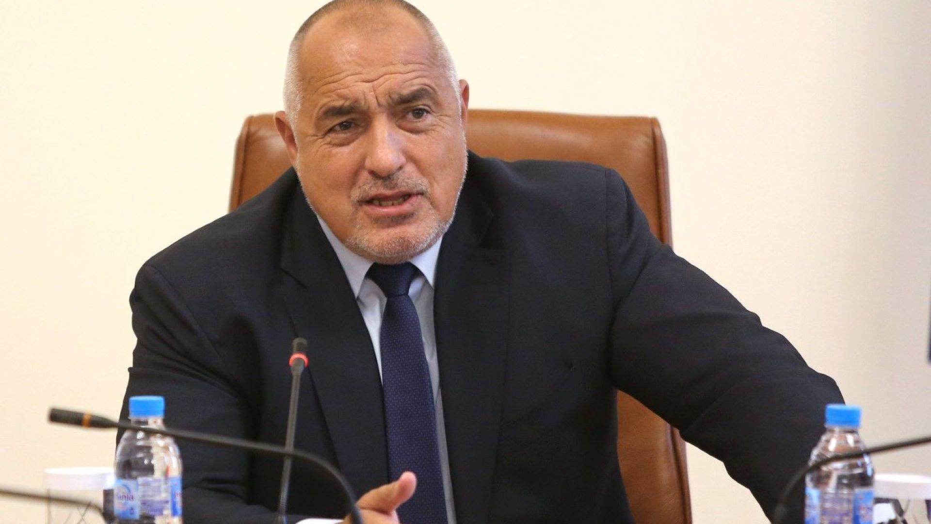 Нова порция скандални записи с глас като на Борисов