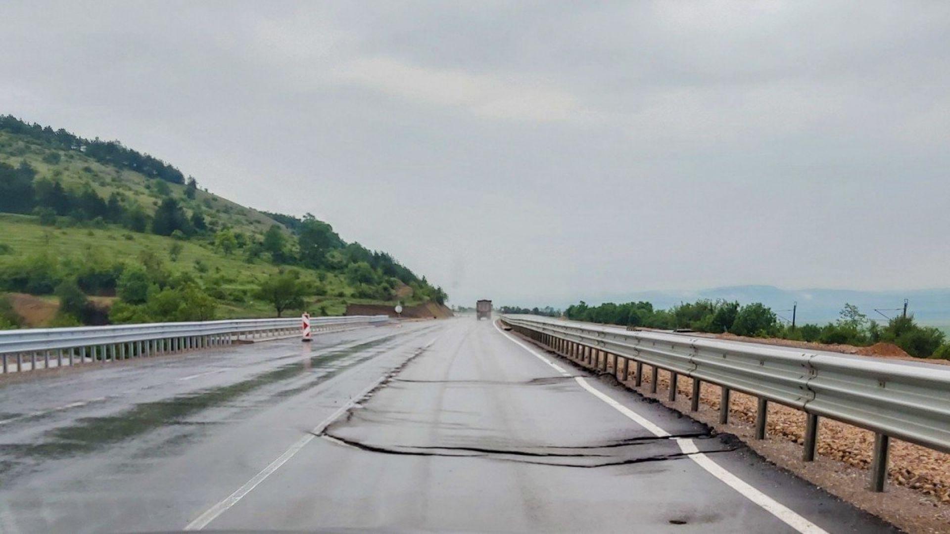 Участък от новостроящата се магистрала