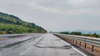 """Пропадна временен участък от новостроящата се магистрала """"Европа"""""""