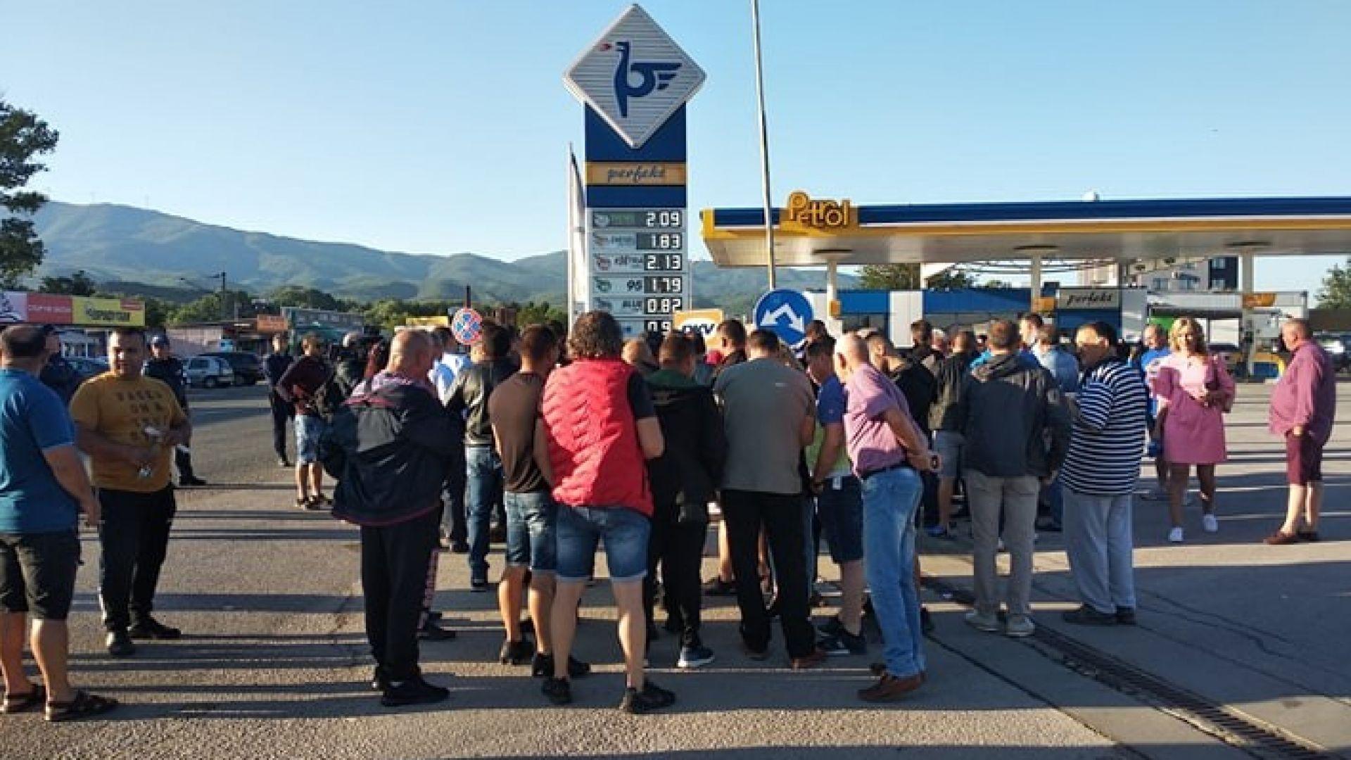 Търговци на плодове и зеленчуци протестираха на ГКПП Кулата