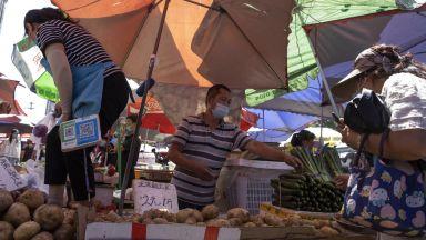 Най-големият пазар в Пекин: новото огнище на заразата, дали тя тръгва от сьомга