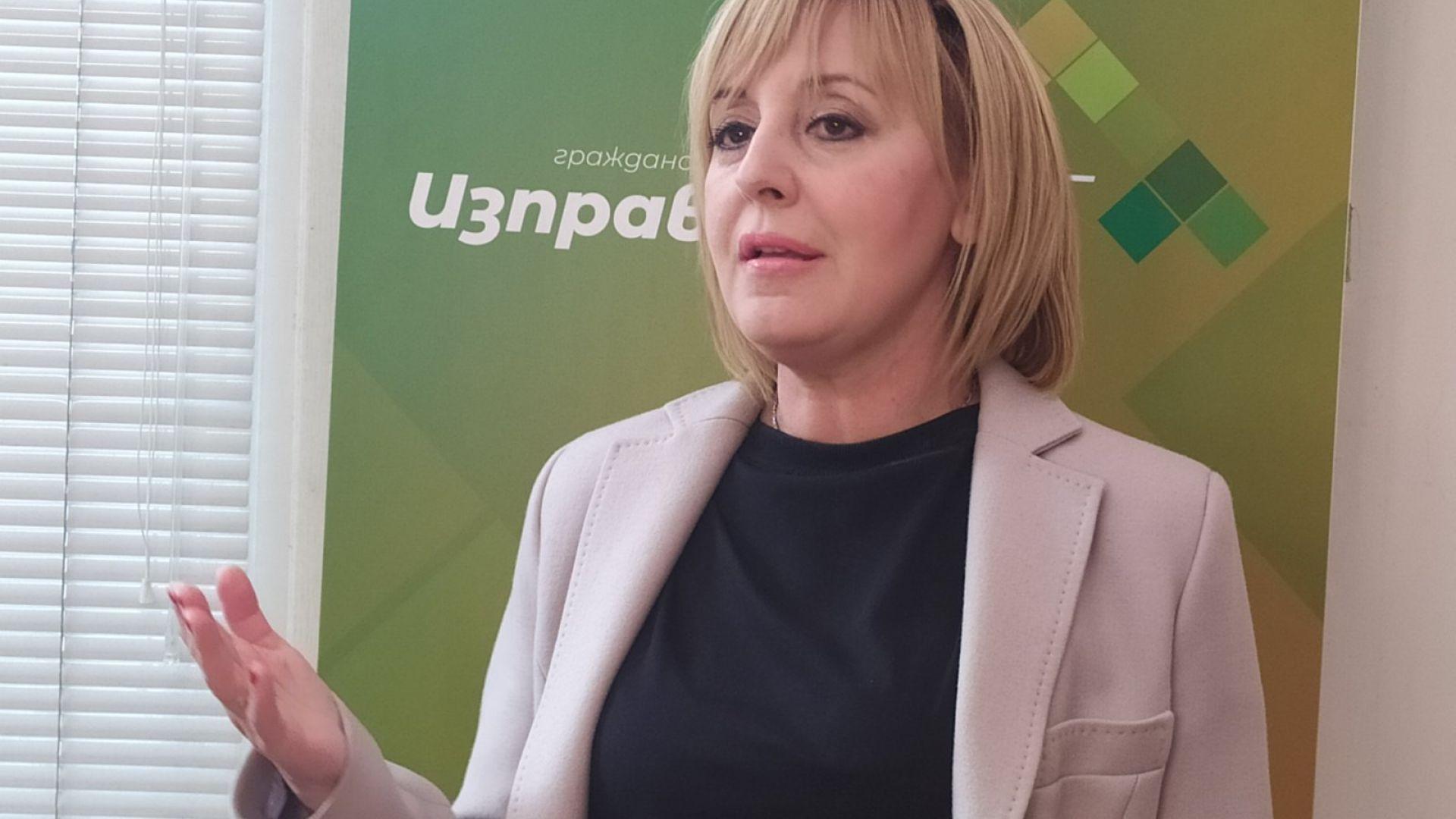 """Мая Манолова призова за оттегляне на законопроекта за """"спящите акции"""""""