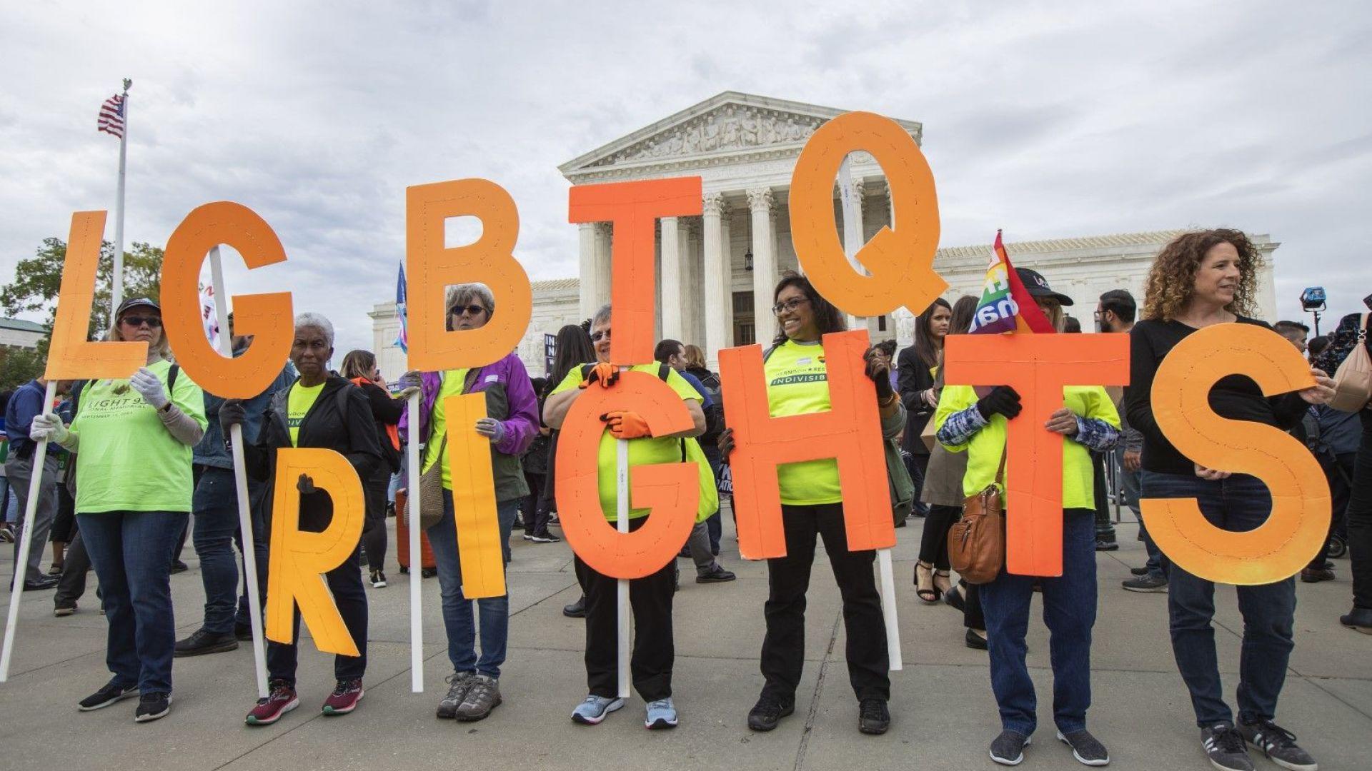 Върховният съд на САЩ: Законът пази хомосексуалните на работните им места
