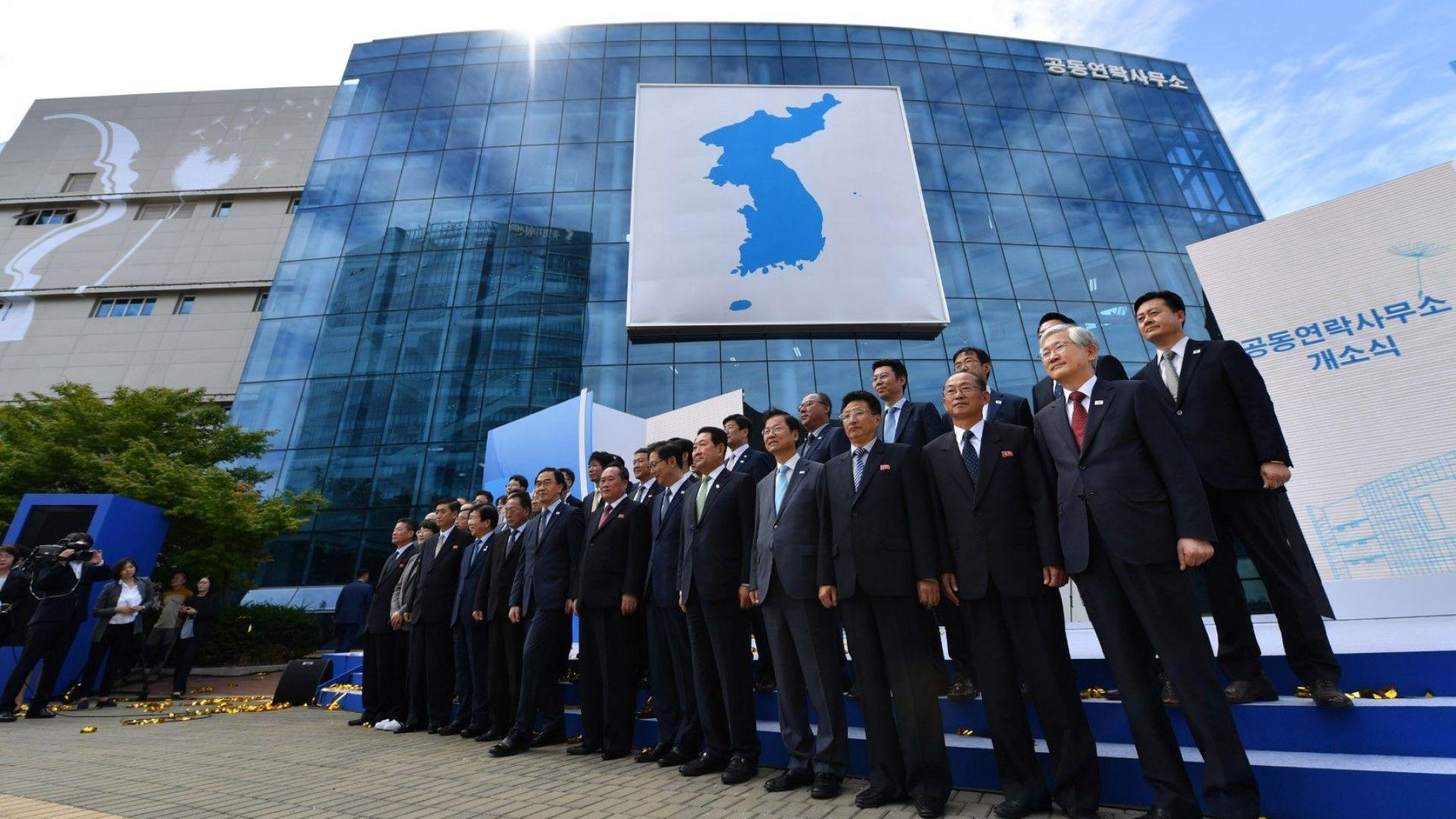 Северна Корея взриви общата корейска служба на границата