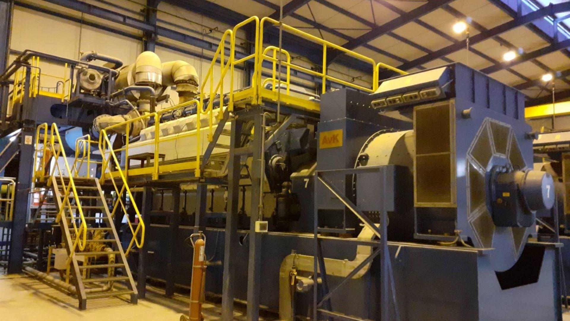 Зелена светлина за чиста енергия в Перник (снимки)