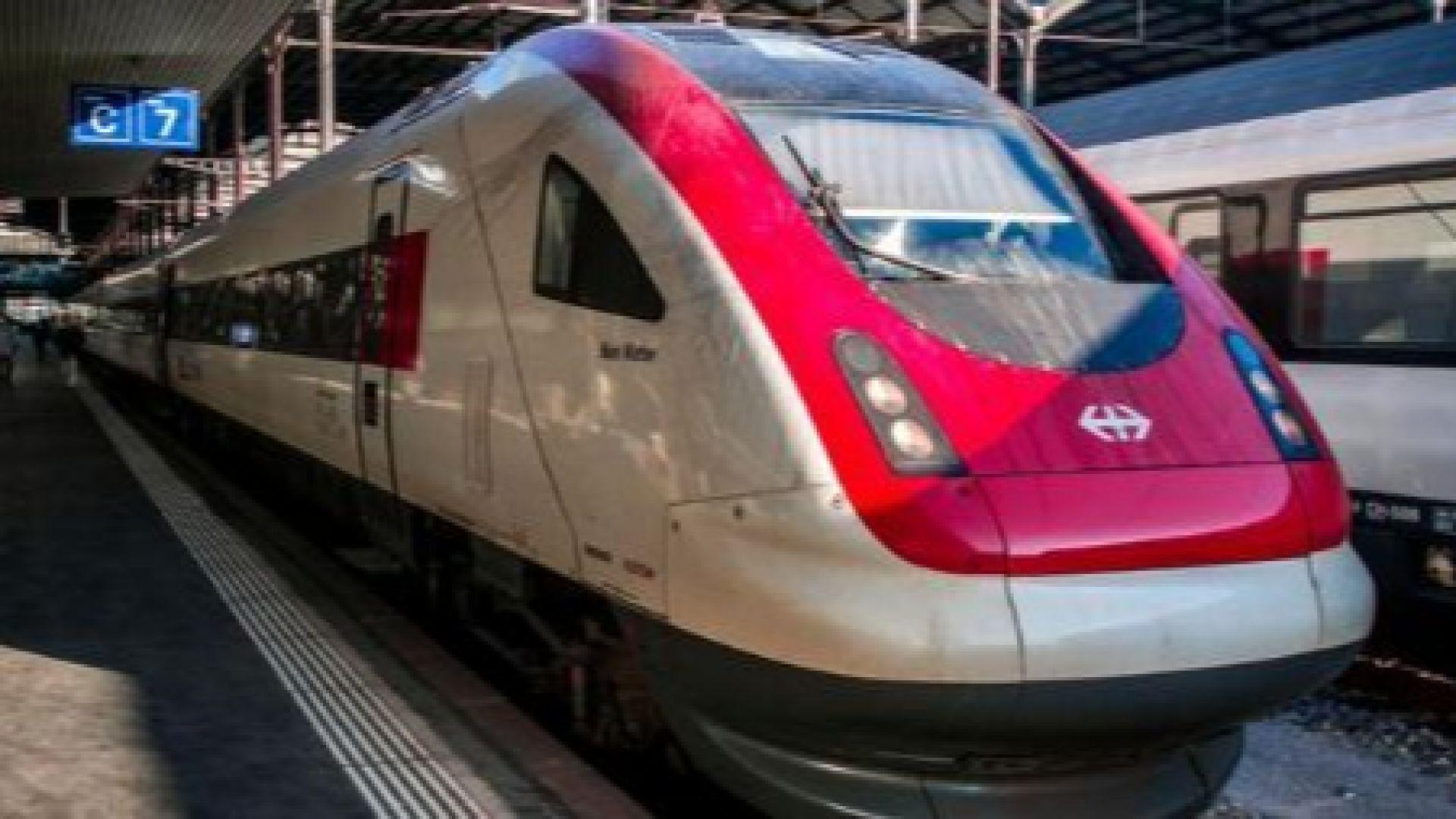 В Швейцария издирват собственик на златни кюлчета, забравени във влак