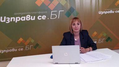 Манолова пита Борисов: Кой е П. М., когото ще назначавате за шеф на КЕВР? (видео)