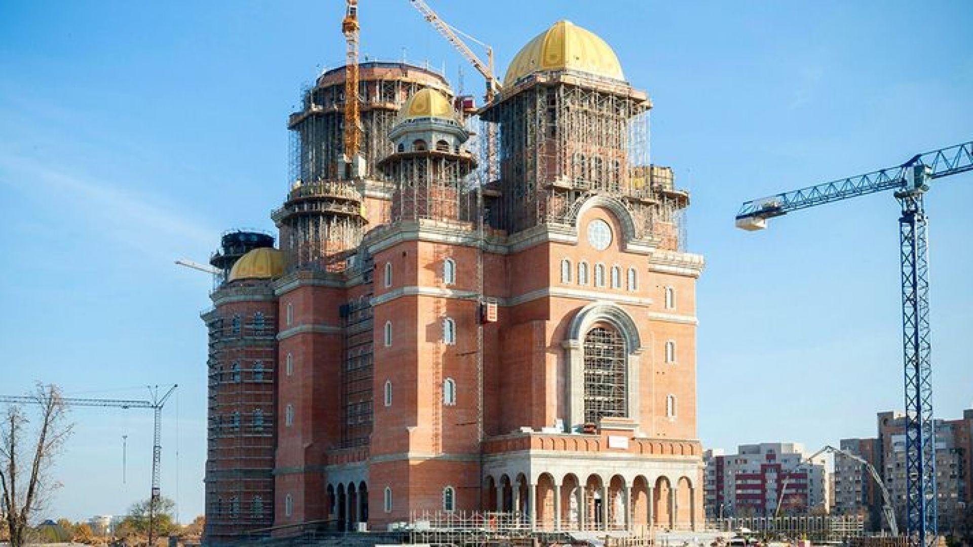 """В Румъния глобиха """"Гугъл"""" заради """"обидна шега"""" на православна катедрала"""