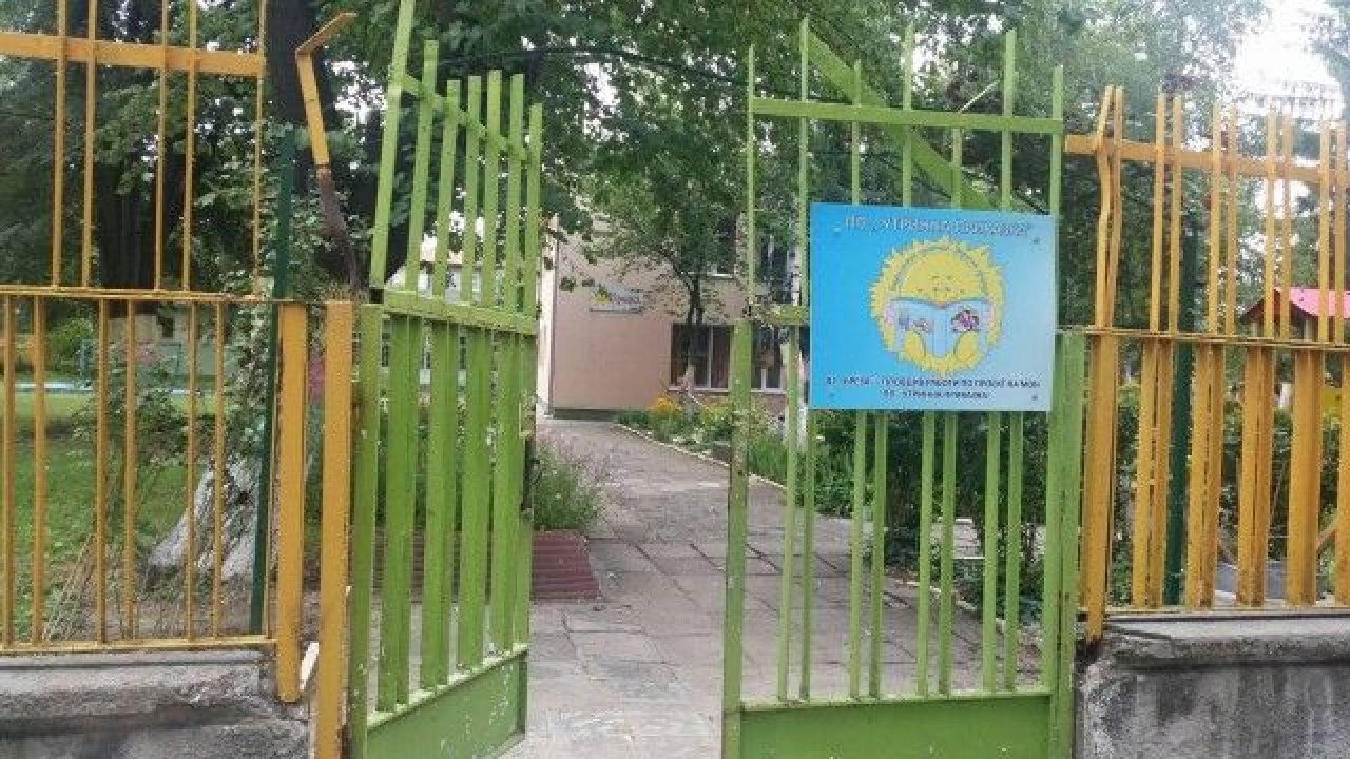 В Пловдив намаляват таксите в подготвителните групи в детските градини